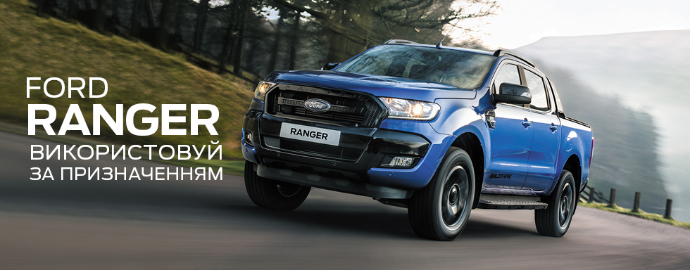 Ford  NOV ranger  980x384.jpg