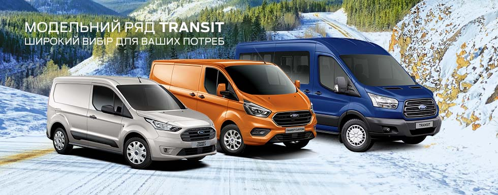 Ford JAN 2019 Transit 980x384.jpg